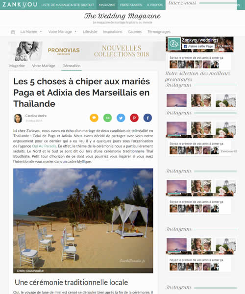 Oui-Au-Paradis-Organisation-Mariage-Thaïlande-Plage-ile-Koh-Samui-Island-Wedding-Planner-Thailand-Beach-event-Organisateur-Luxury-evenement-presse-12